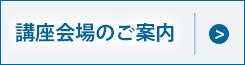 merumaga_banner_mini