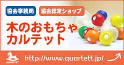 quartett_shop