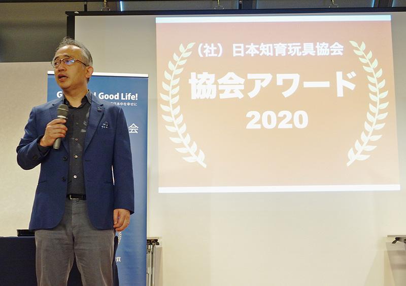 日本知育玩具協会 理事長 藤田篤