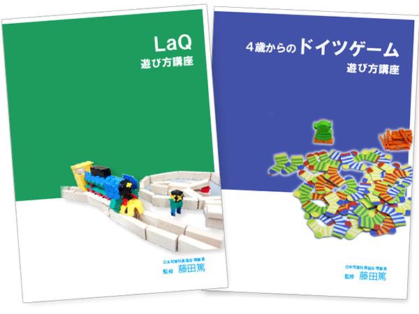 知育玩具教材DVD
