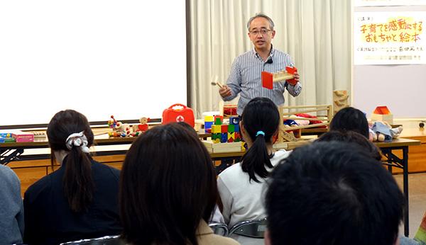 藤田篤_慈恵福祉保育専門学校