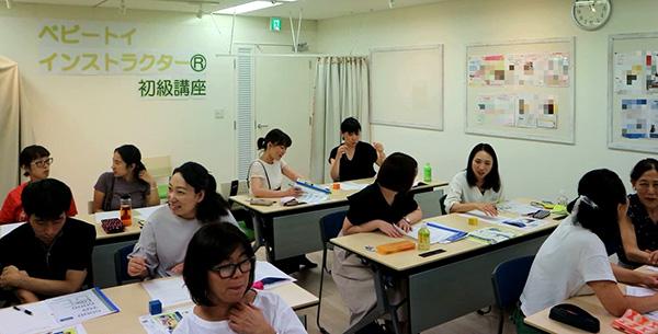 カルチャーセンター_知育玩具協会