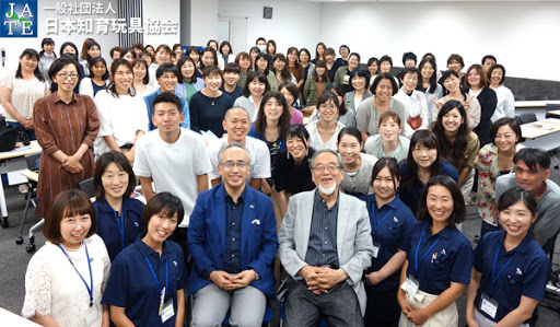 東京大学名誉教授_汐見稔幸
