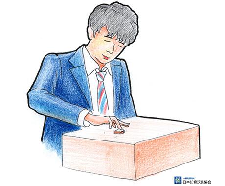 知育玩具と藤井聡太棋士