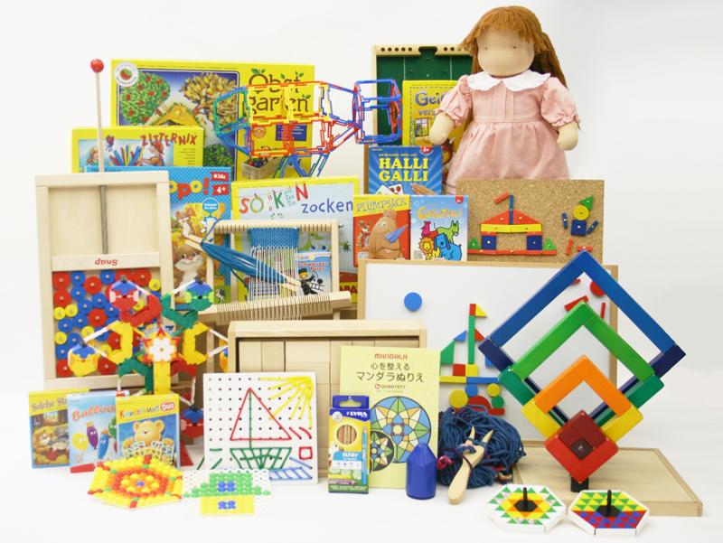 知育玩具ホームスタディ教材画像