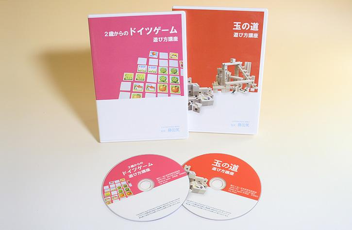 キッズトイ教材DVD