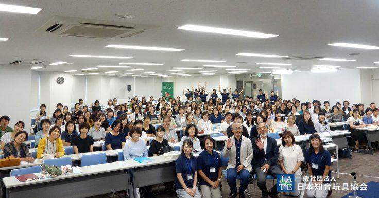 2019年9月7日保育環境改善セミナー_集合写真