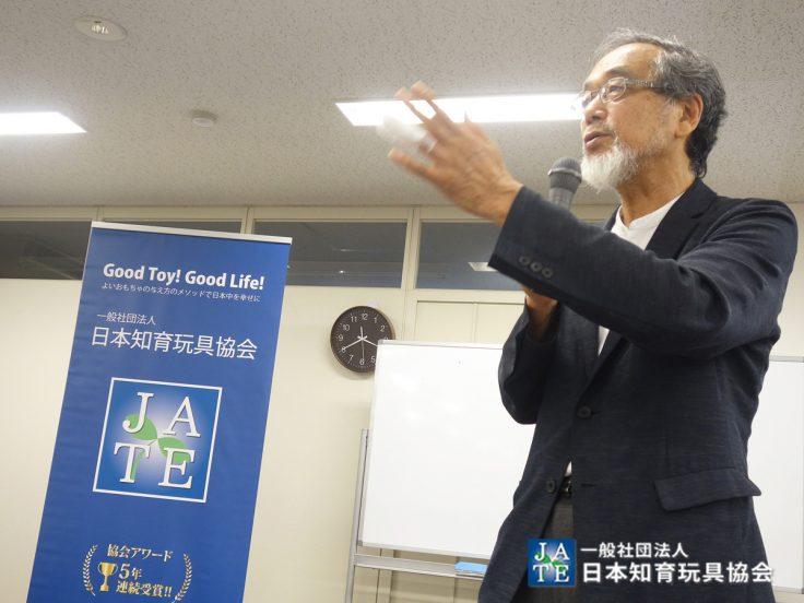 2019年9月7日保育環境改善セミナー_汐見稔幸先生