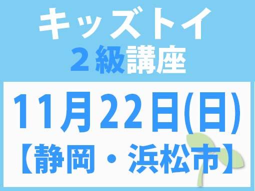 201122_k2_01